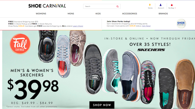 Shoe Carnival Coupons 02
