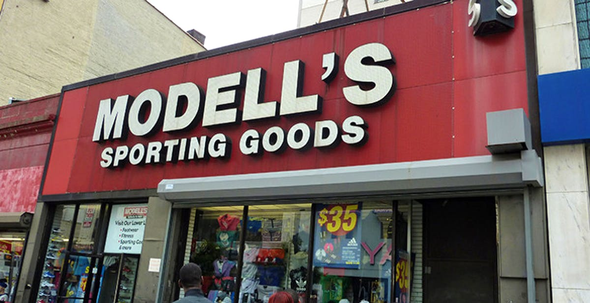Modell's Coupons 02